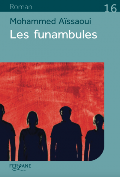 Les funambules  : Texte intégral